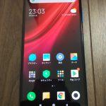 Xiaomi Mi9T 画面指紋認証ってどんな感じなの?