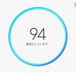 Xiaomi  Game Boost機能とは?試してみる
