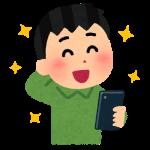mineoで少しでもお得に契約する 契約事務手数料無料で毎月2GBタダでもらえる方法