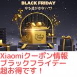 【12/3】GearBestクーポン Mi Note 10 Oneplus